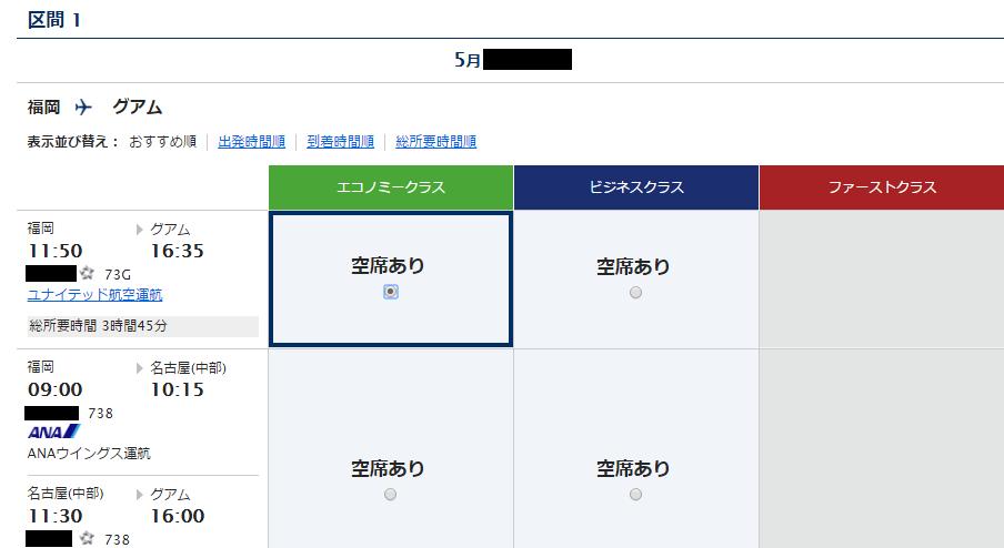 f:id:t-nanami:20170110165851p:plain