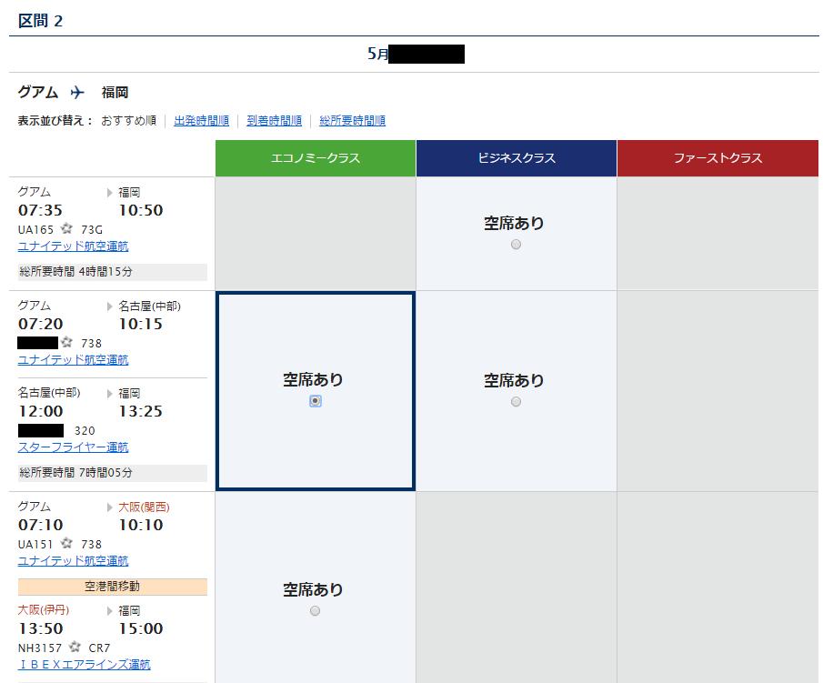 f:id:t-nanami:20170110165904p:plain