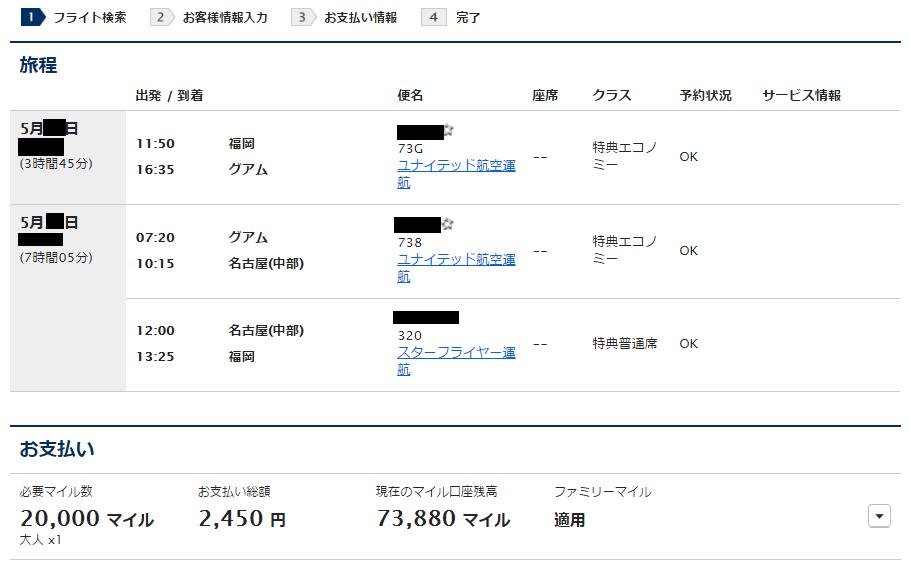f:id:t-nanami:20170110165922p:plain