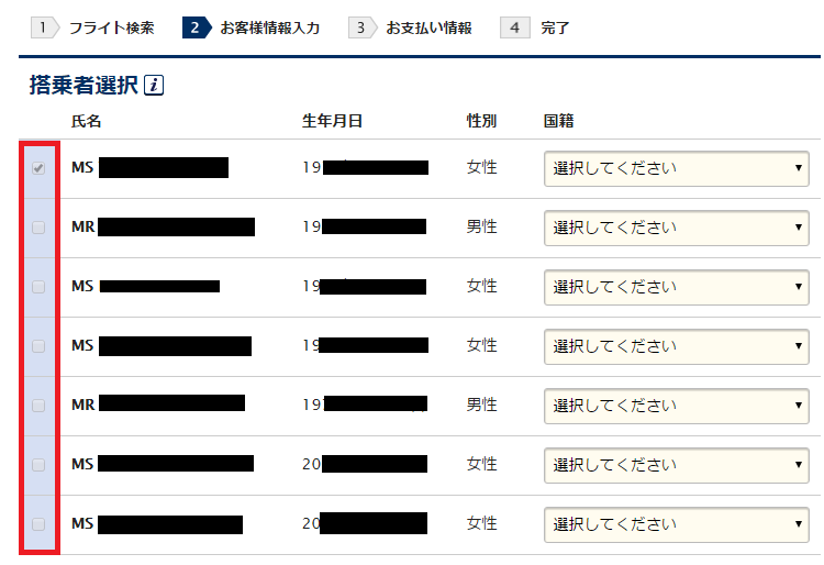 f:id:t-nanami:20170110170037p:plain