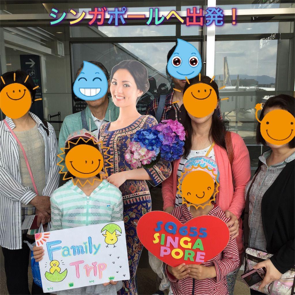 f:id:t-nanami:20170112144942j:image