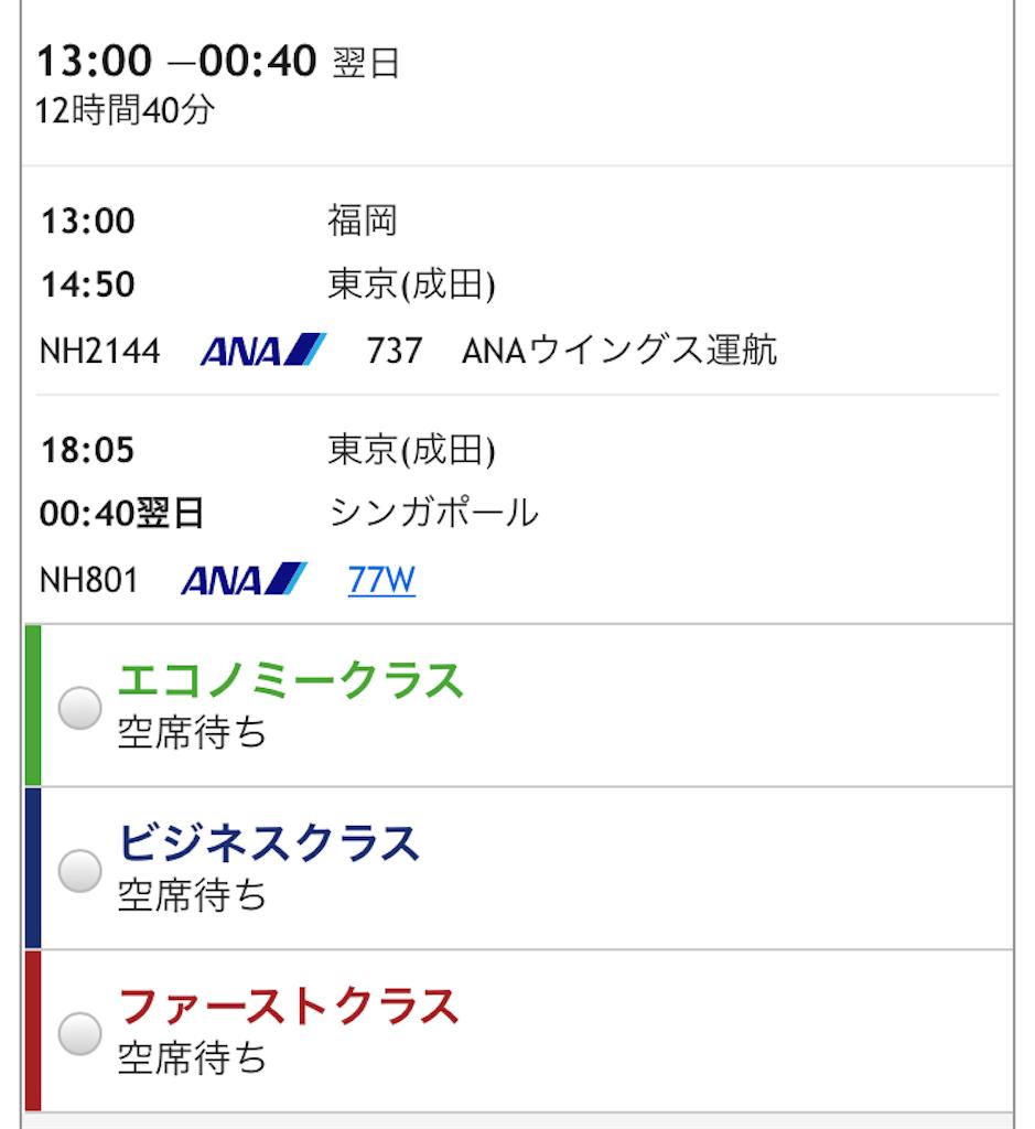 f:id:t-nanami:20170118160332p:plain