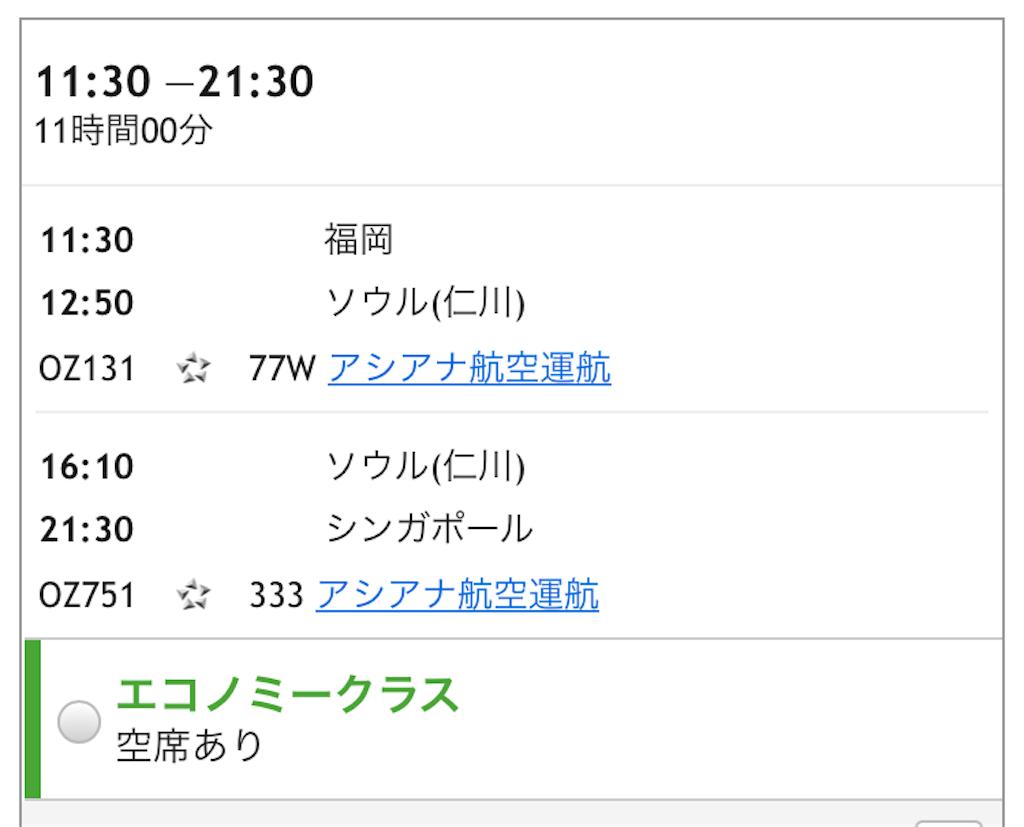 f:id:t-nanami:20170118160403p:plain