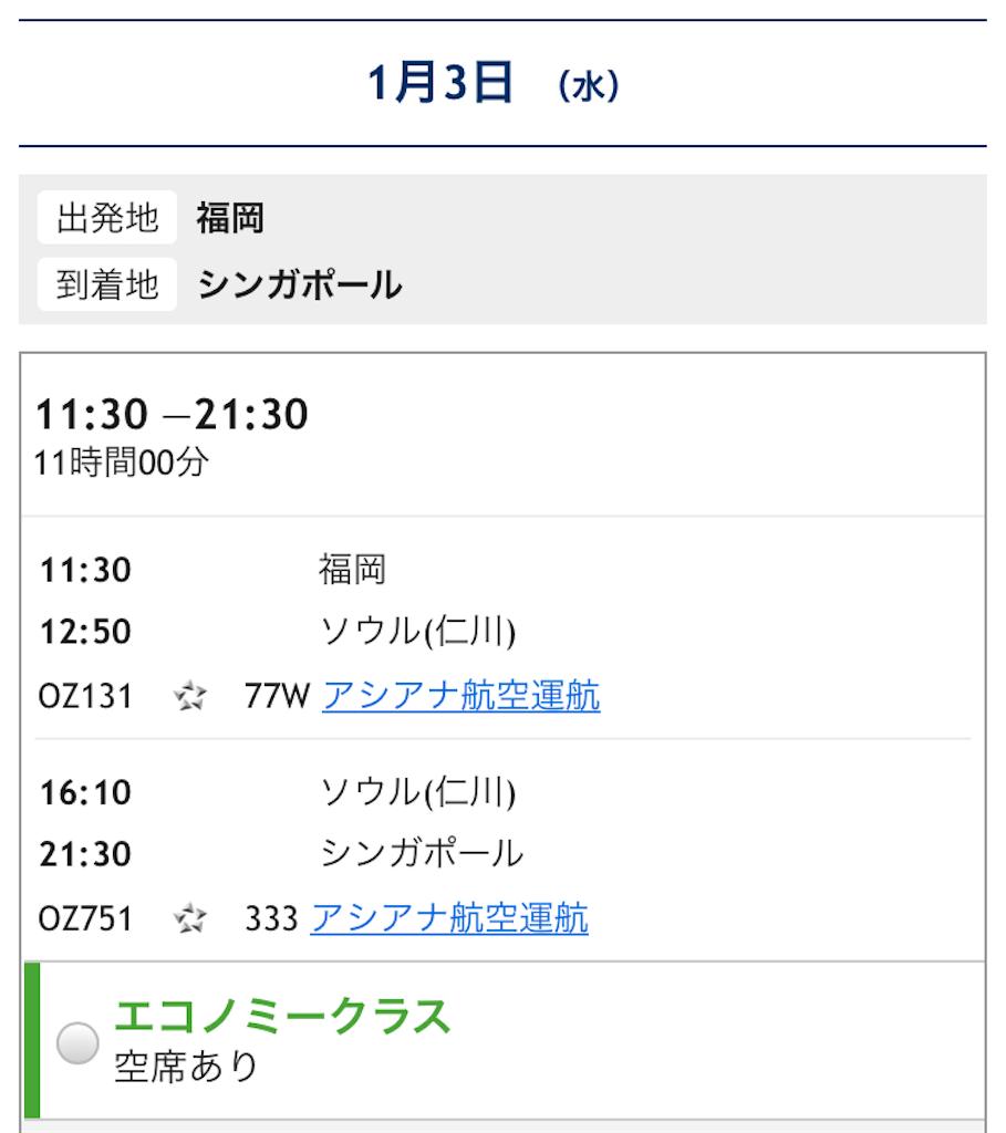 f:id:t-nanami:20170118160446p:plain