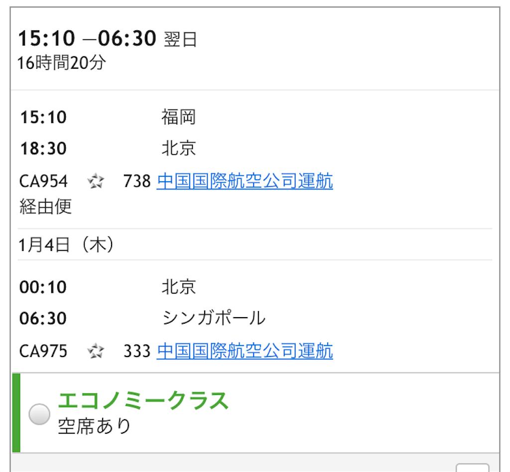 f:id:t-nanami:20170118160511p:plain
