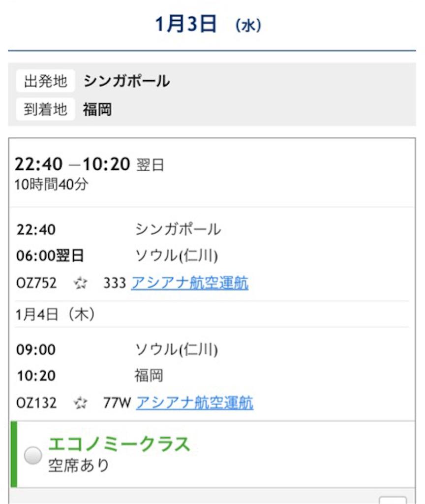 f:id:t-nanami:20170118160721p:plain