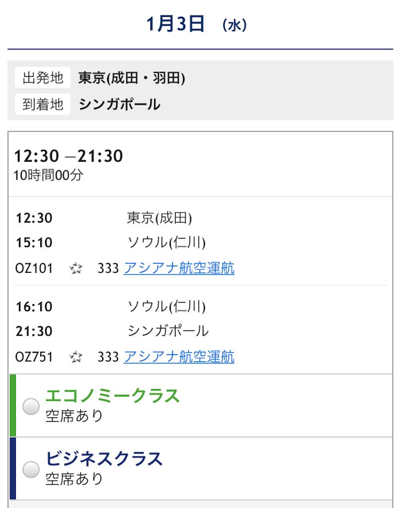 f:id:t-nanami:20170118160752p:plain