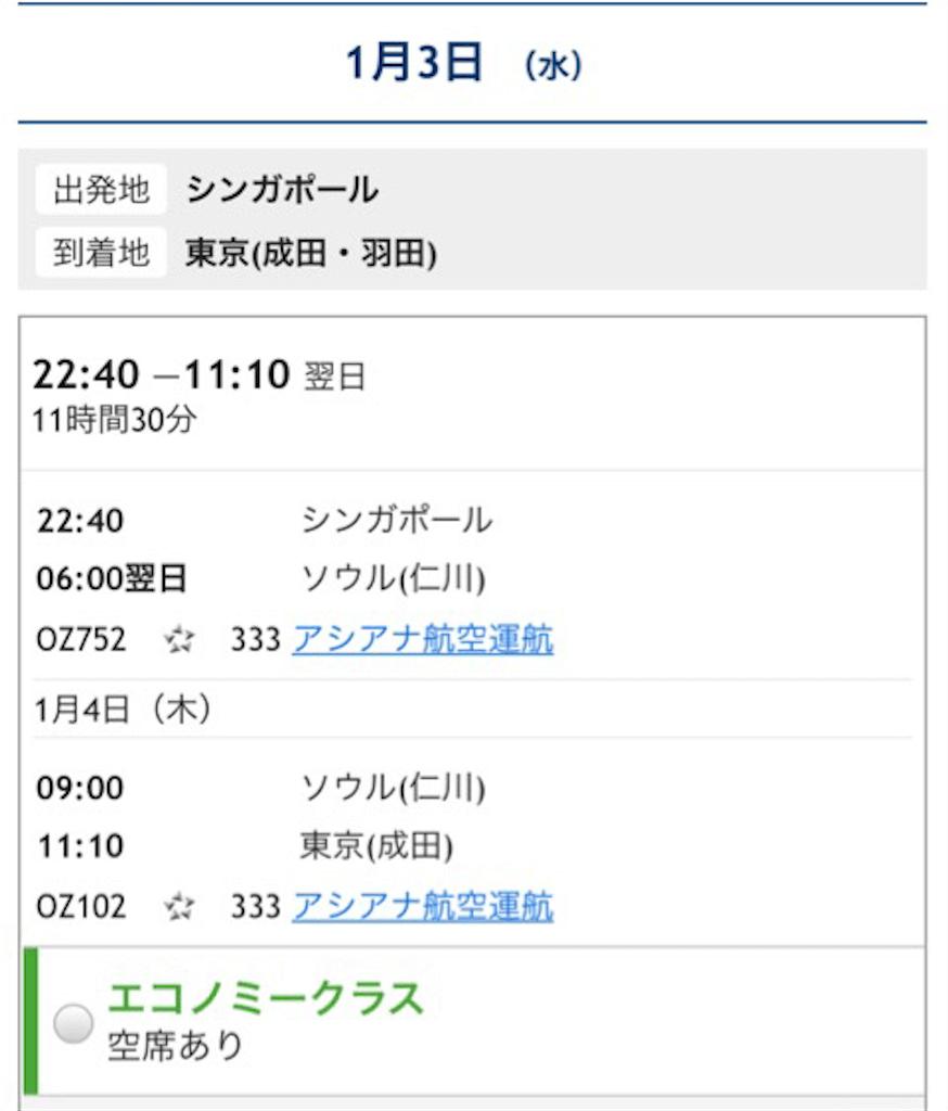 f:id:t-nanami:20170118160820p:plain