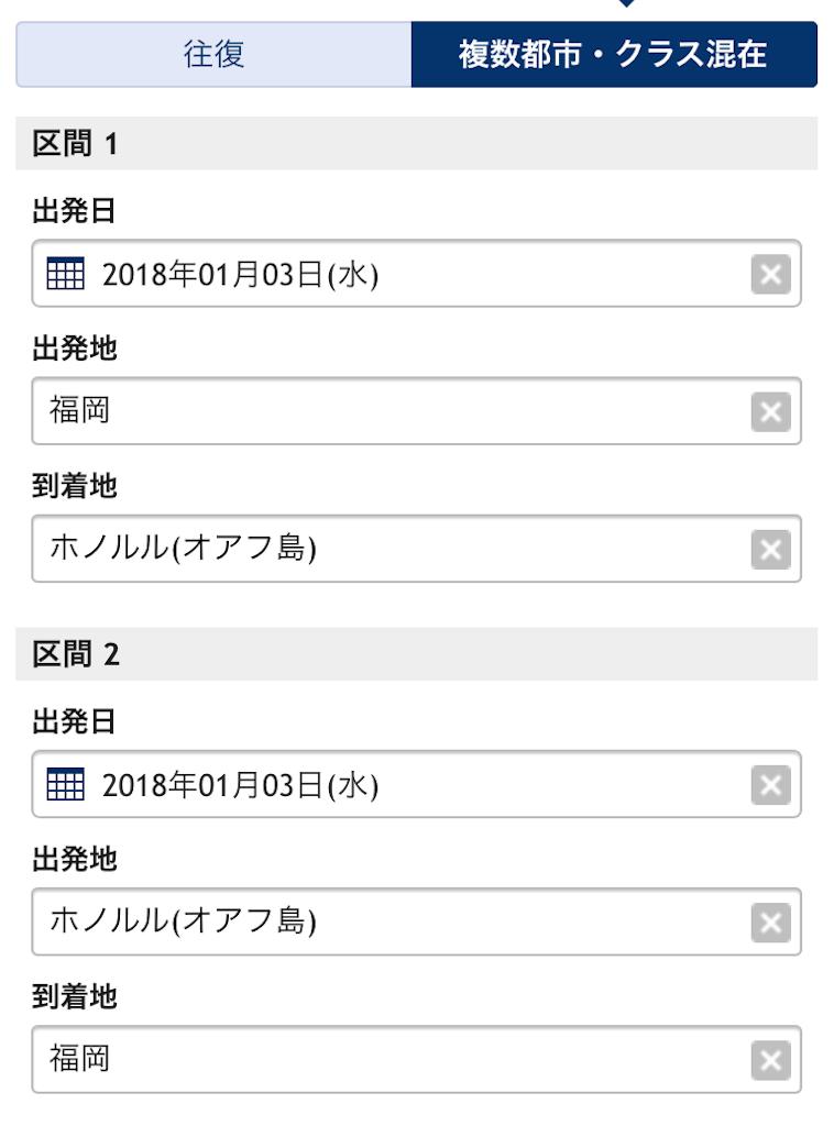 f:id:t-nanami:20170118160847p:plain