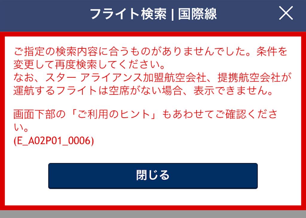 f:id:t-nanami:20170118160912p:plain