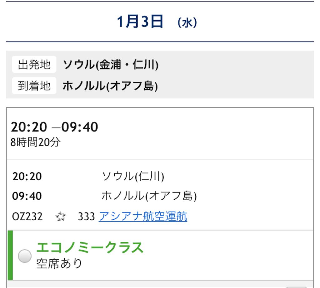 f:id:t-nanami:20170118160933p:plain