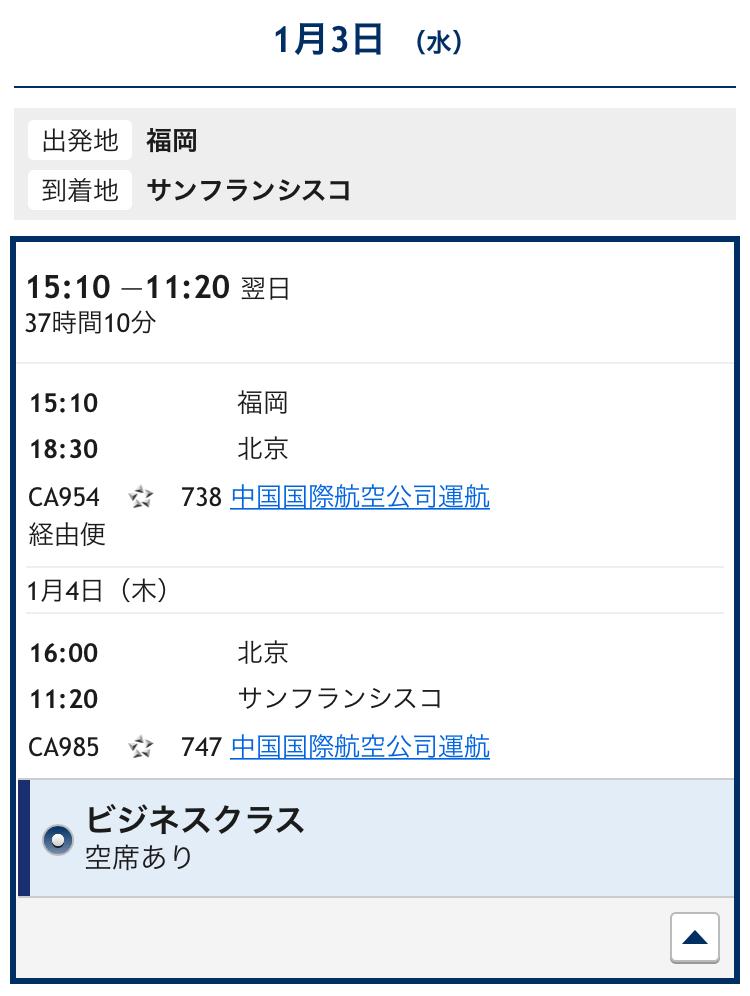f:id:t-nanami:20170120152818p:plain