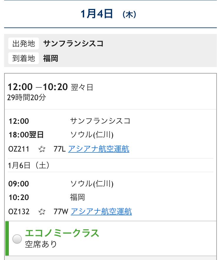 f:id:t-nanami:20170120152855p:plain