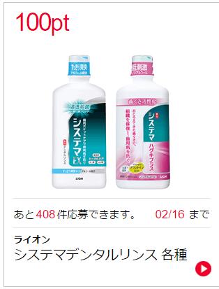 f:id:t-nanami:20170123150805p:plain