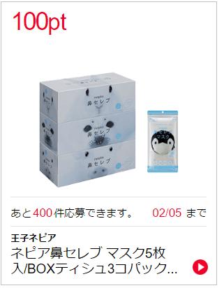 f:id:t-nanami:20170123150842p:plain