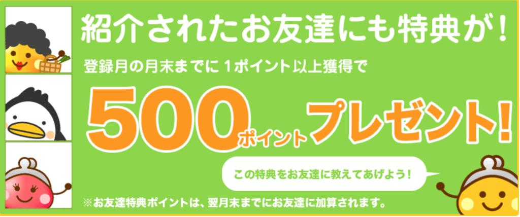 f:id:t-nanami:20170124112610p:plain