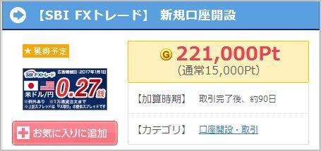 f:id:t-nanami:20170124230430j:plain