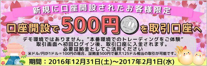 f:id:t-nanami:20170124232610j:plain