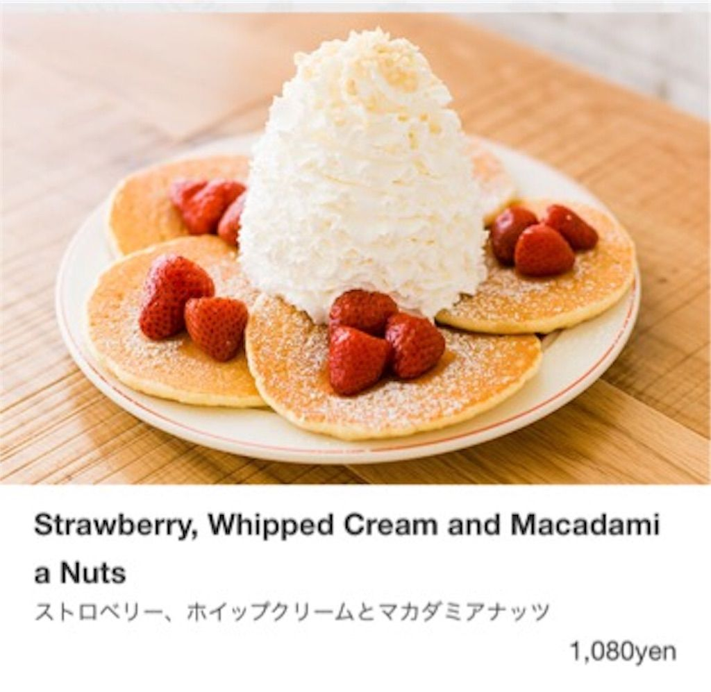 f:id:t-nanami:20170129082037j:image