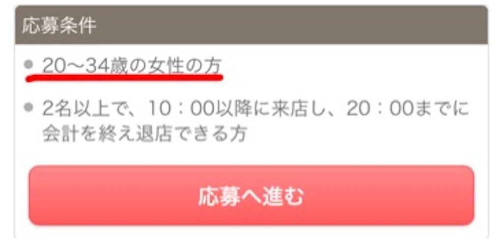 f:id:t-nanami:20170129082118j:image