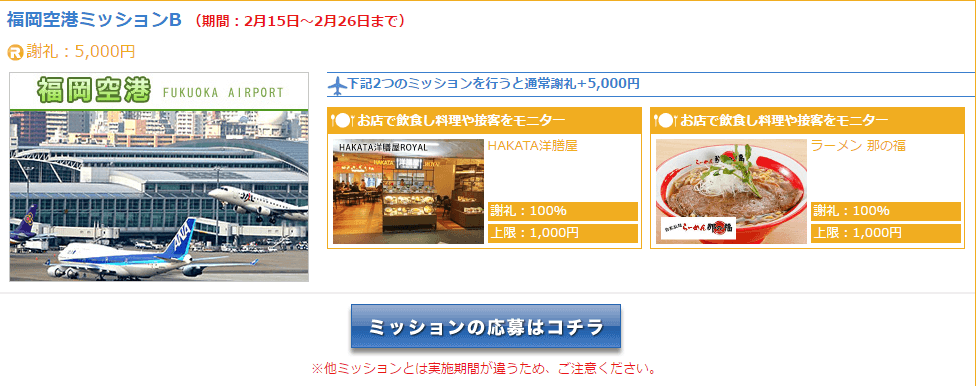 f:id:t-nanami:20170201175050p:plain