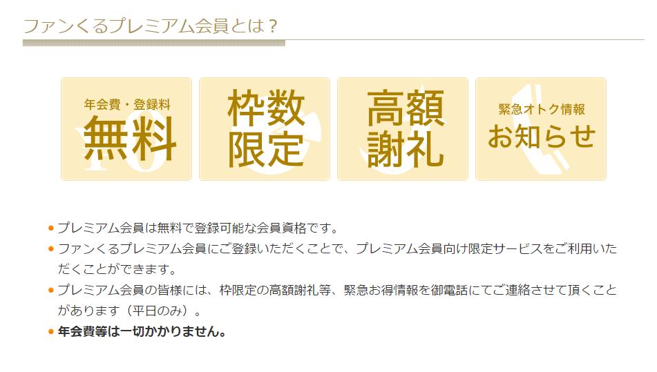 f:id:t-nanami:20170201175156p:plain