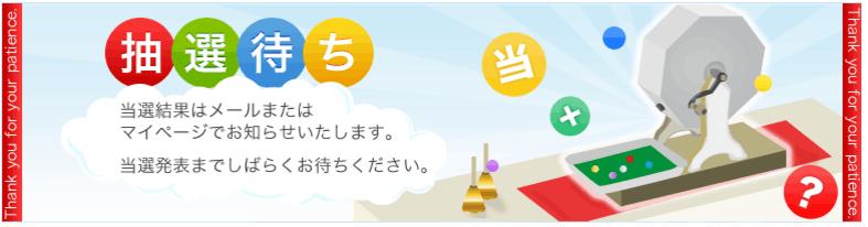 f:id:t-nanami:20170201175252p:plain