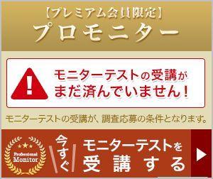 f:id:t-nanami:20170201225054j:plain