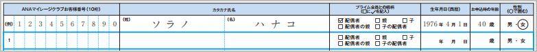 f:id:t-nanami:20170202152821j:plain