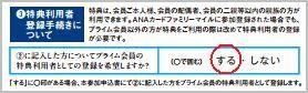 f:id:t-nanami:20170202152841j:plain