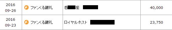 f:id:t-nanami:20170203163717p:plain