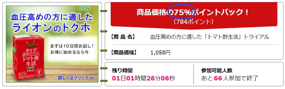 f:id:t-nanami:20170208134119p:plain