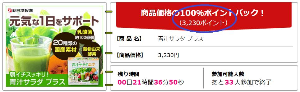 f:id:t-nanami:20170208142805p:plain