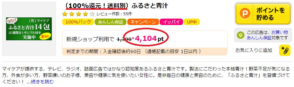 f:id:t-nanami:20170208142814p:plain