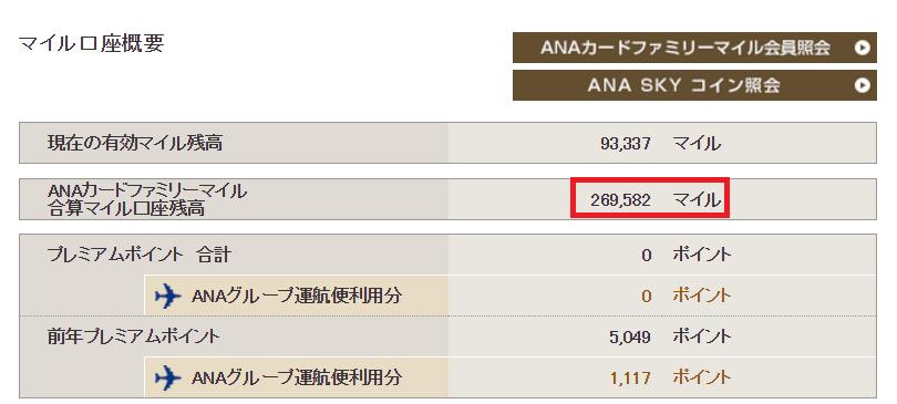 f:id:t-nanami:20170209122522p:plain
