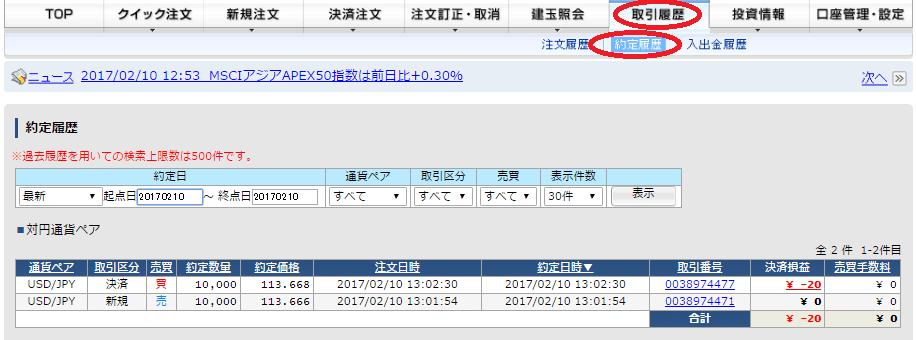 f:id:t-nanami:20170210143023p:plain