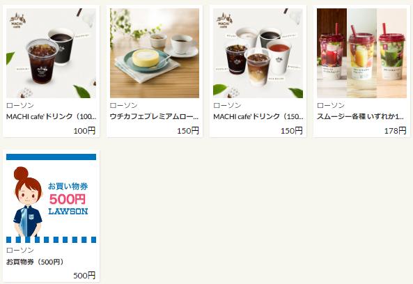 f:id:t-nanami:20170213115229p:plain