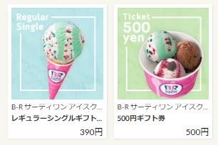 f:id:t-nanami:20170213115241p:plain
