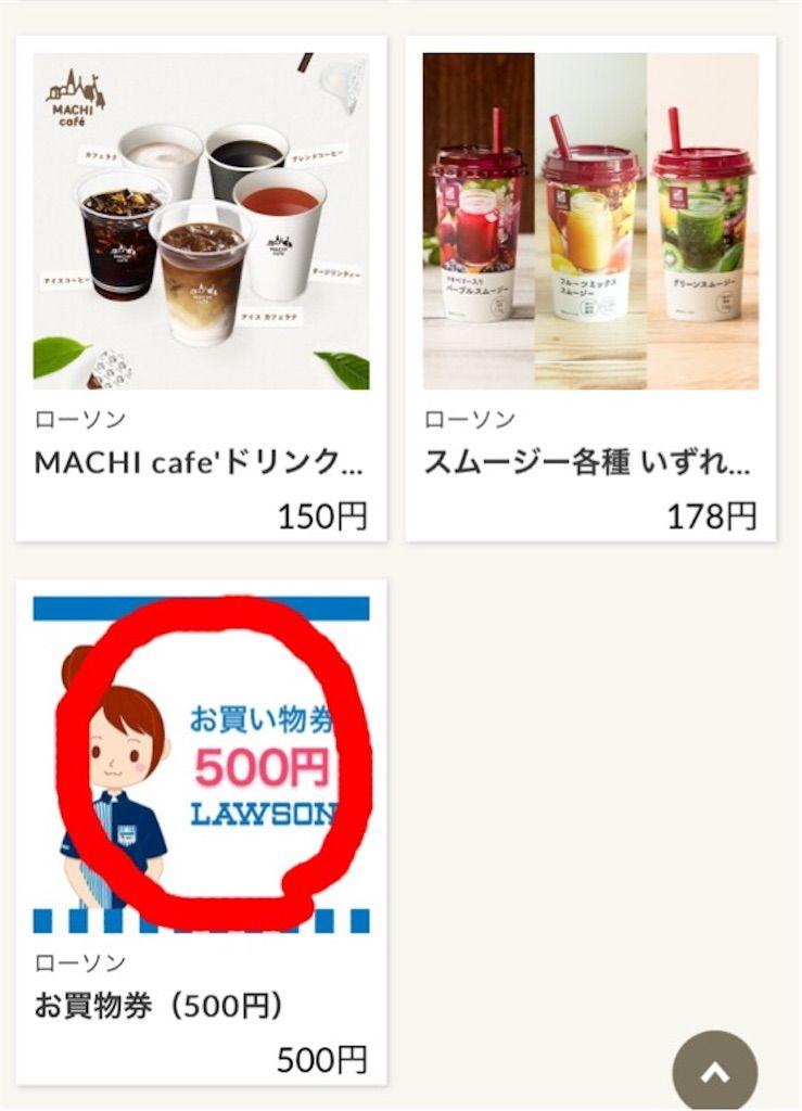 f:id:t-nanami:20170213130659j:image