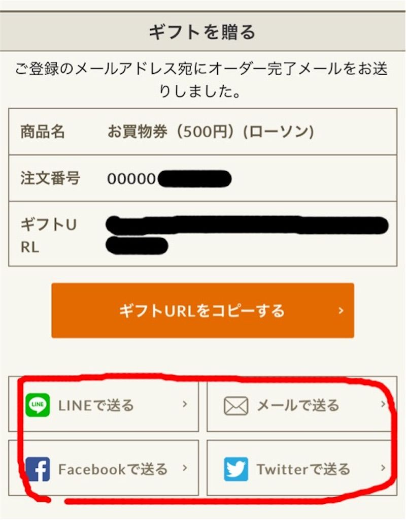 f:id:t-nanami:20170213130709j:image