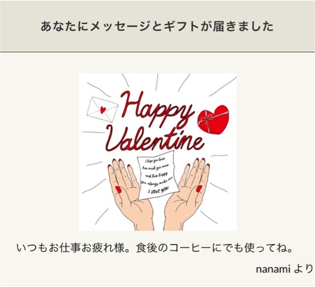 f:id:t-nanami:20170213130727j:image
