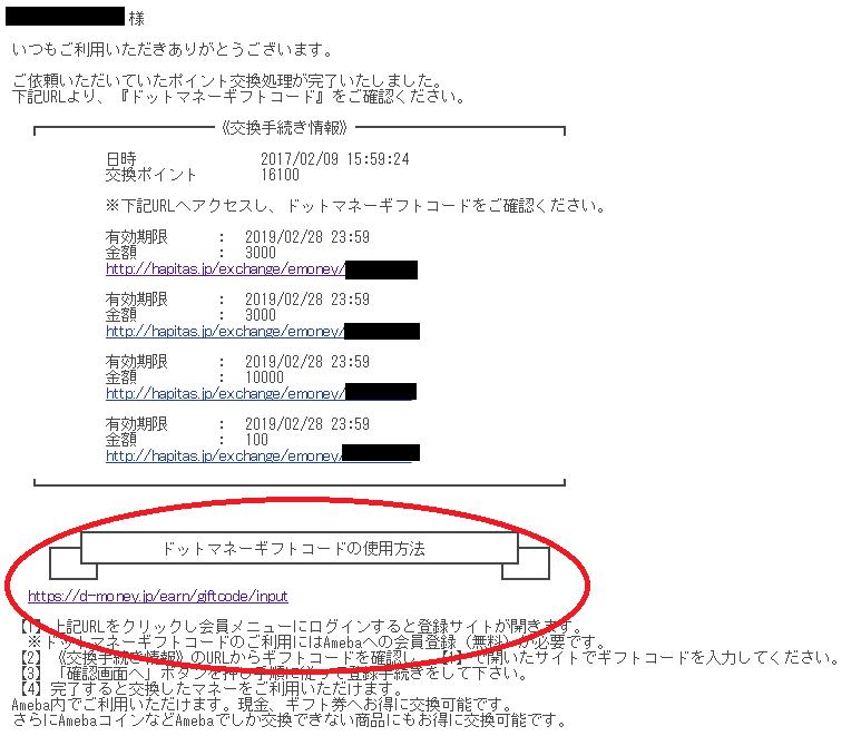 f:id:t-nanami:20170213162617p:plain