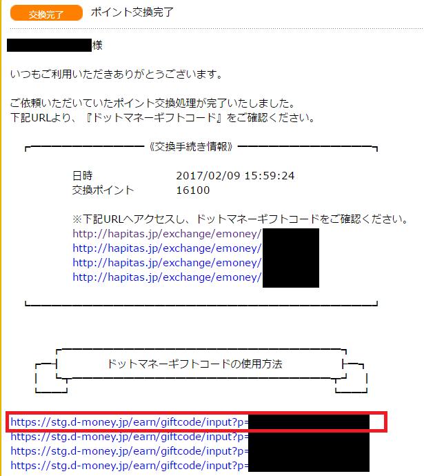 f:id:t-nanami:20170213162620p:plain