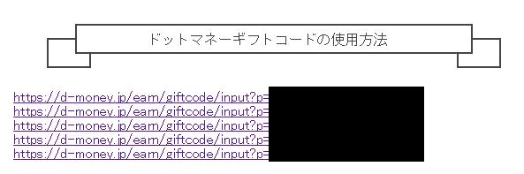 f:id:t-nanami:20170213163208p:plain