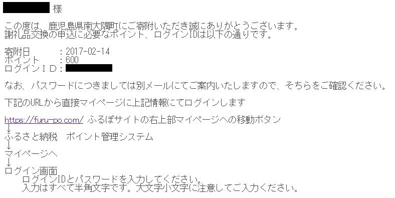 f:id:t-nanami:20170214161950p:plain