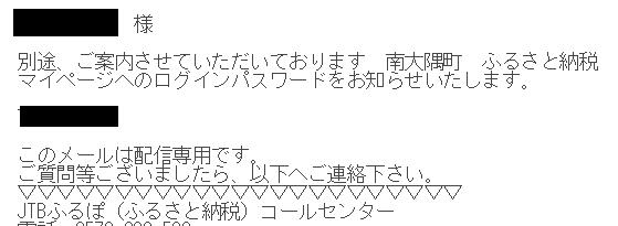 f:id:t-nanami:20170214162119p:plain