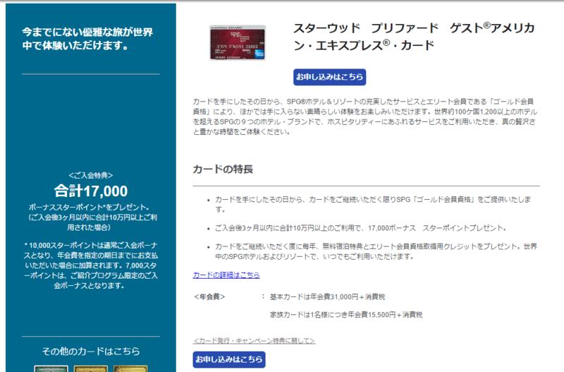 f:id:t-nanami:20170223101222p:plain
