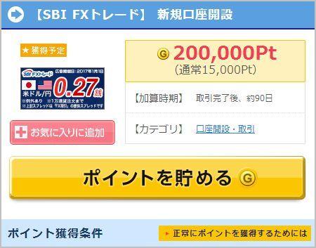 f:id:t-nanami:20170302121405j:plain