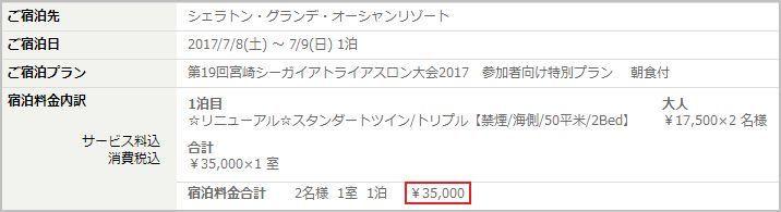 f:id:t-nanami:20170304235159j:plain