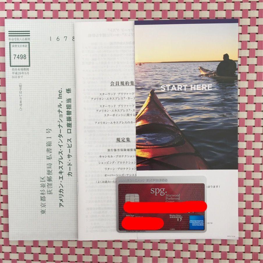 f:id:t-nanami:20170305180059j:plain